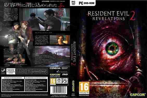 Resident_Evil__Revelations_2-[front]-[www.FreeCovers.net]