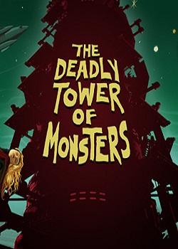 Tower monster